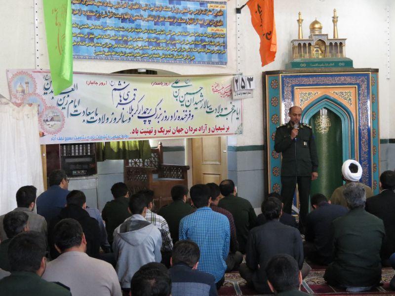 حمایت قاطع بسیجیان دانشگاه از سپاه پاسداران انقلاب اسلامی