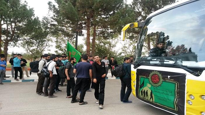 مراسم بدرقه زائران اربعین حسینی بسیج دانشجویی دانشگاه شهیدآیت