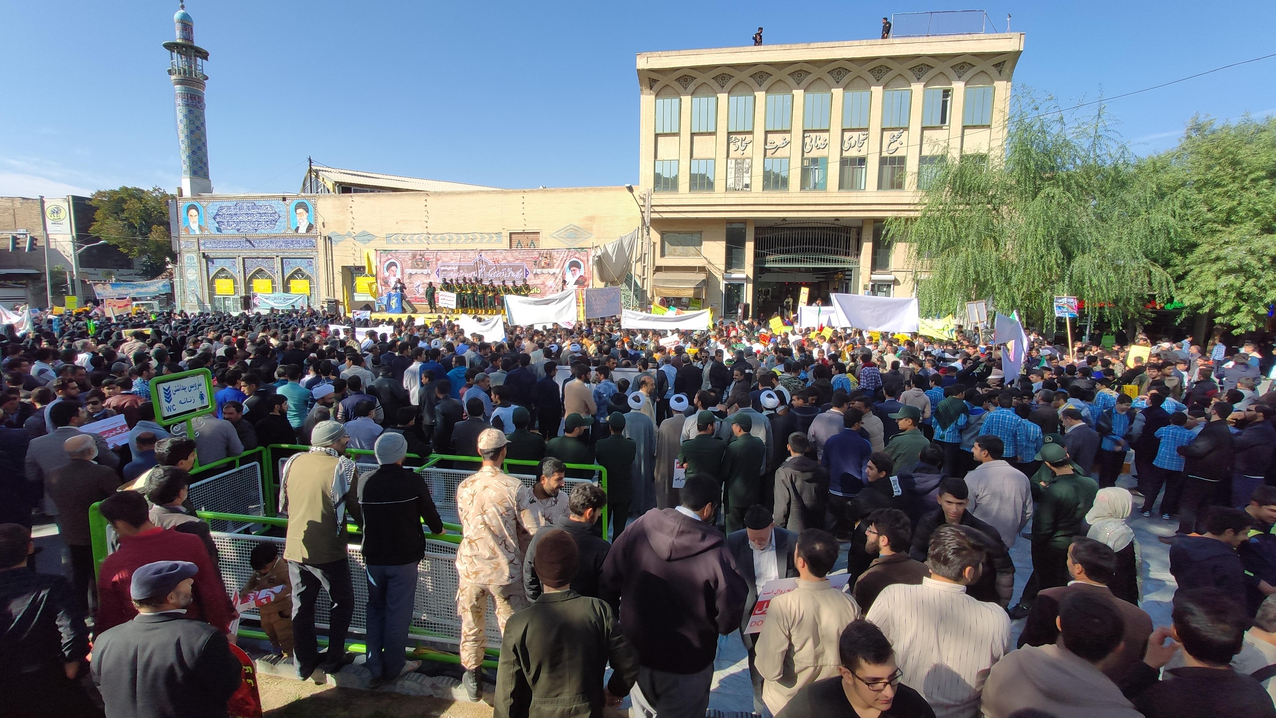 گزارش مصور از راهپیمایی 13 آبان بسیج دانشجویی شهیدآیت